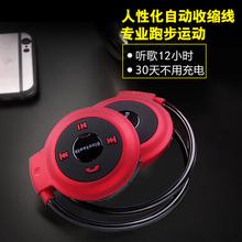 祥汉 mini503无线运动蓝牙耳机 4.0头戴式双耳插卡带fm挂耳跑步
