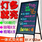 大号荧光板广告板80 120荧光屏电子写字板黑板LED广告牌展示黑板