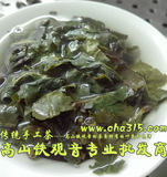 Premium Tieguanyin tea corner thick horn tea bag tea big tea corner Tieguanyin broken tea corner 500g 100 small bubble
