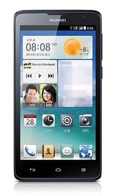华为C8816D智能老年手机CDMA2000/GSM双卡双待备用机老人机学生机