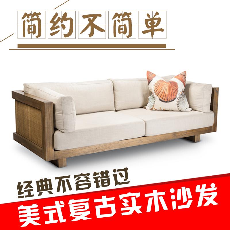 美式实木做旧布艺三人沙发