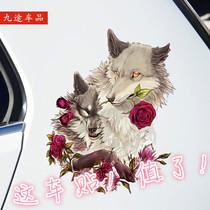 汽车划痕遮挡贴纸车身网红个性贴花遮盖车门创意改装3d立体车贴潮