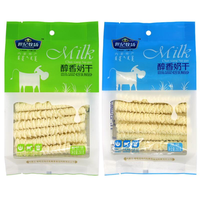 奶酪内蒙古特产儿童零食品酸奶条奶制品奶酥 250g 世纪牧场醇香奶干