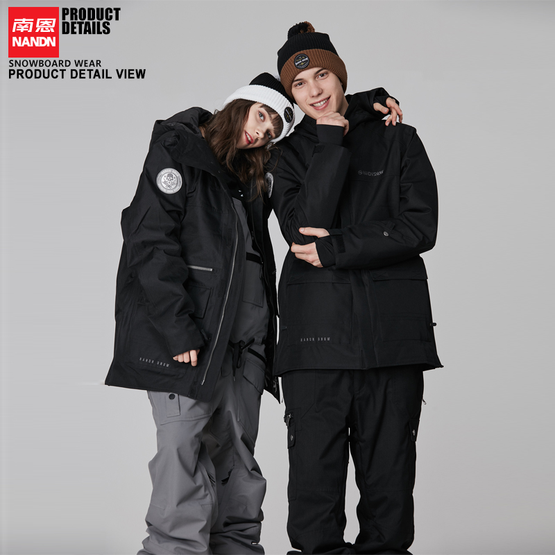Лыжные костюмы / Сноубордические костюмы Артикул 580729506566