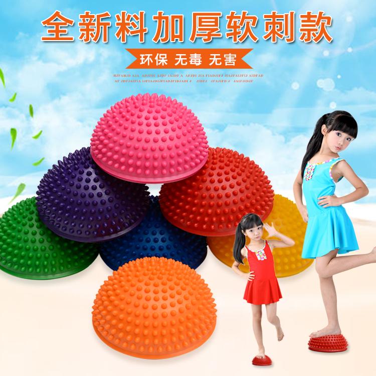 触觉刷按摩榴莲球平衡前庭感统失调训练器材儿童早教家用教具全套