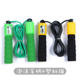 Children's special skipping rope primary school students single fitness professional competition kindergarten children pearl bamboo festival jump ingress short rope
