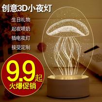 客厅台灯书房卧室床头灯简约现代台灯创意不锈钢台灯