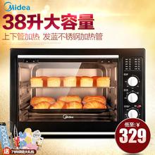 Midea美MG38CBAA电烤箱家用烘焙新款38L大容量正品联保