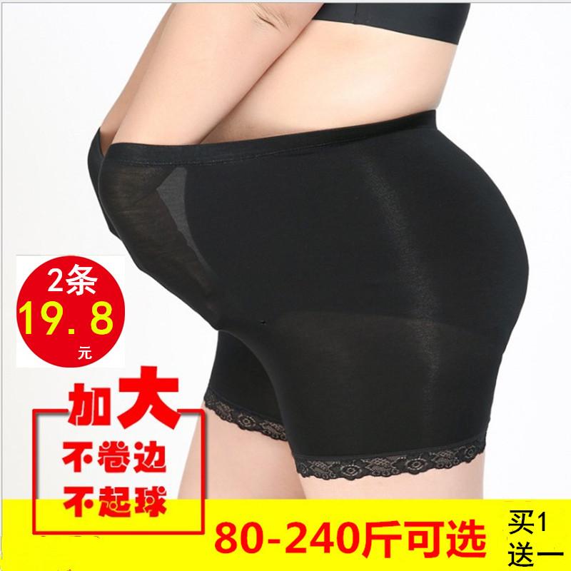 夏胖MM安全裤薄款200斤防走光莫代尔加肥加大码蕾丝打底裤女外穿
