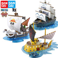 Bandai assembled model One Piece Great Boat Road Flying Sunshine Meri No. Female Emperor Nine Snake Submarine