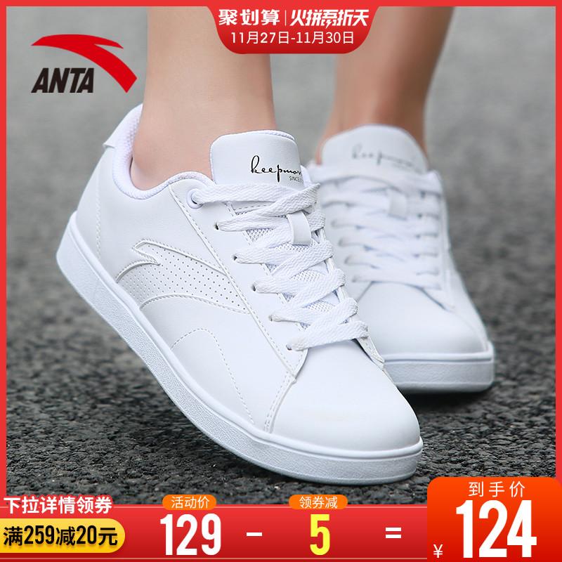安踏女鞋休闲鞋2019新款秋季官网板鞋透气小白鞋运动鞋女士鞋子