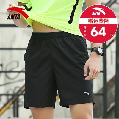 安踏男裤运动裤2018新款官方正品夏季速干跑步裤运动短裤男健身裤