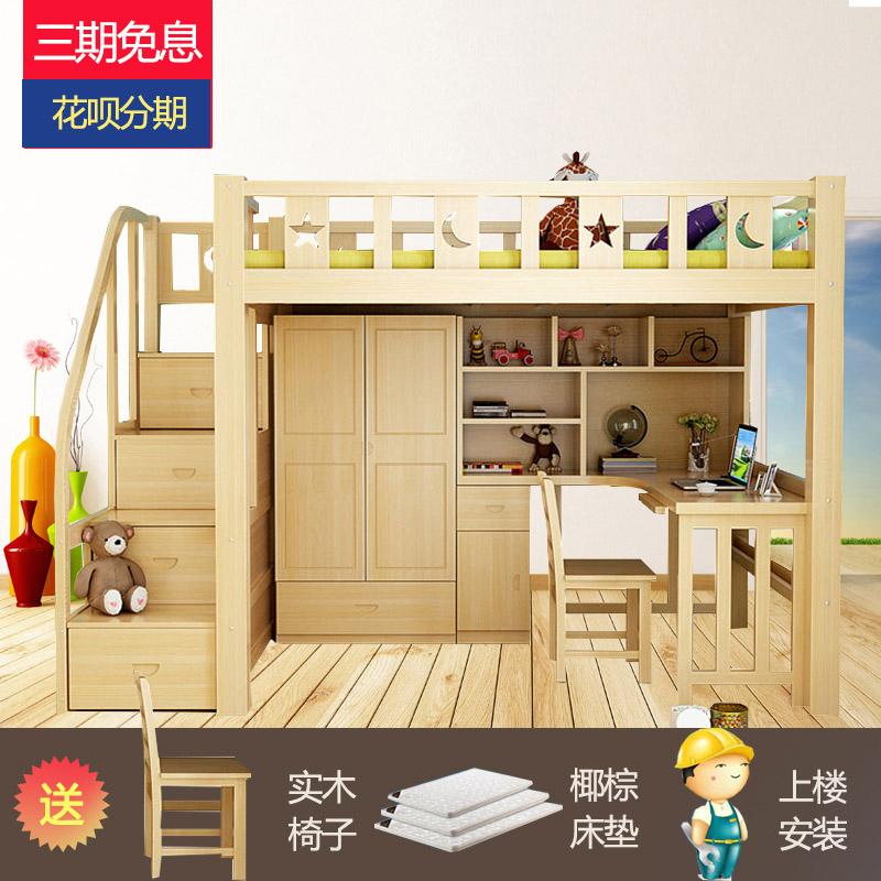 儿童梯柜组合床