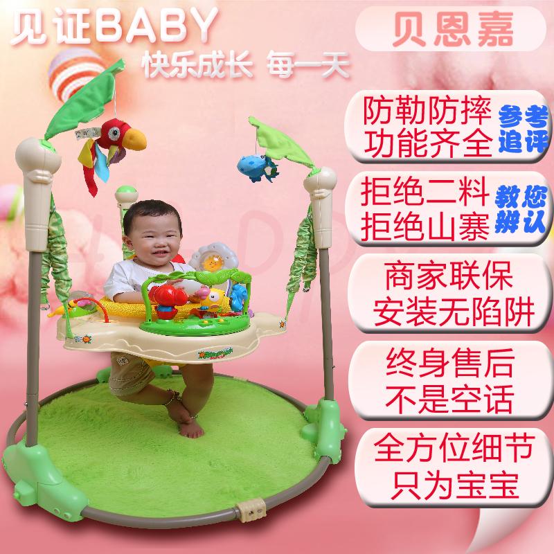 婴儿蹦跳乐园健身架