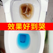 Blue bubble toilet treasure home toilet deodorant descaling detergent toilet toilet cleaner urinary scent