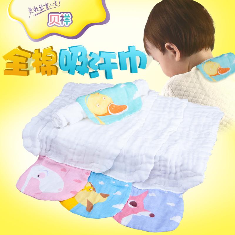 贝祥宝宝吸汗全棉儿童垫背巾婴儿隔汗巾6层纱布3条装