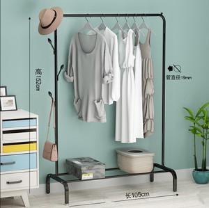 晾衣架落地单杆式室内阳台晾衣杆卧室简易家用卧室经济型挂衣服架