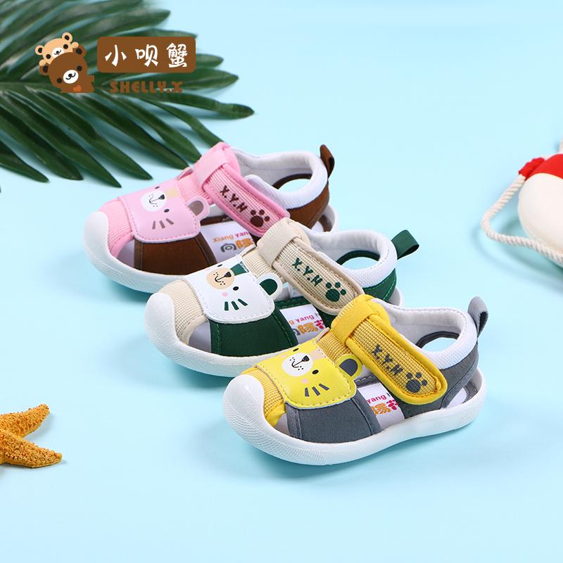 小呗蟹婴儿学步鞋女宝宝凉鞋透气1-2岁夏季包头防滑软底男童凉鞋