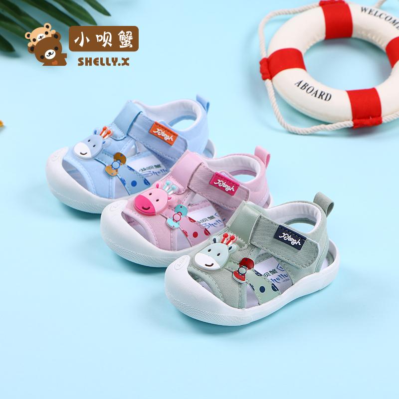 小呗蟹婴儿学步凉鞋软底防滑0-1-2岁男宝宝透气包头女童机能凉鞋