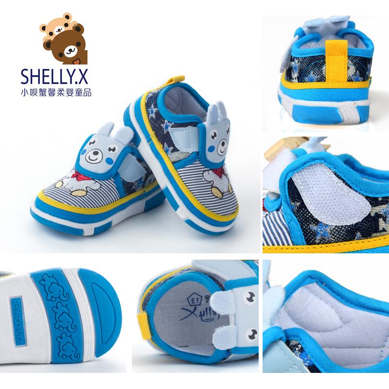 小呗蟹宝宝学步鞋男防滑软底0-1岁女婴幼儿鞋春秋季透气棉布单鞋