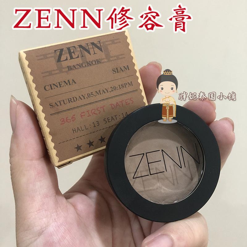 预定 zenn修容膏 鼻影