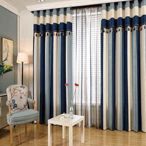 简约成品加厚雪尼尔窗帘遮光双面竖条纹客厅卧室定制地中海窗帘布