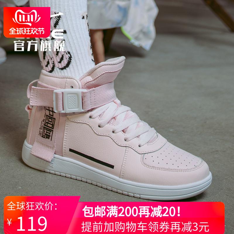 鸿星尔克女板鞋 2019冬季新款时尚潮流百搭耐磨高帮女休闲鞋女鞋