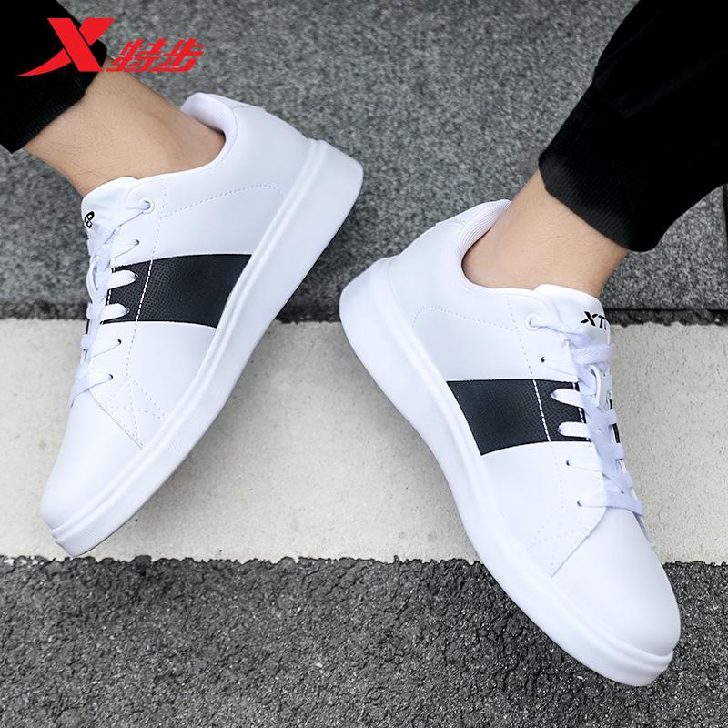 特步男鞋2019新款夏季男士休闲鞋学生小白鞋运动鞋白色透气板鞋男