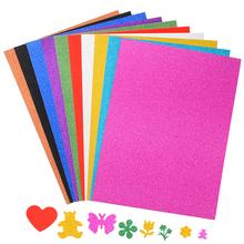 不掉金粉闪光卡纸亮粉A4金葱金粉纸背面带胶幼儿园手工diy压花纸