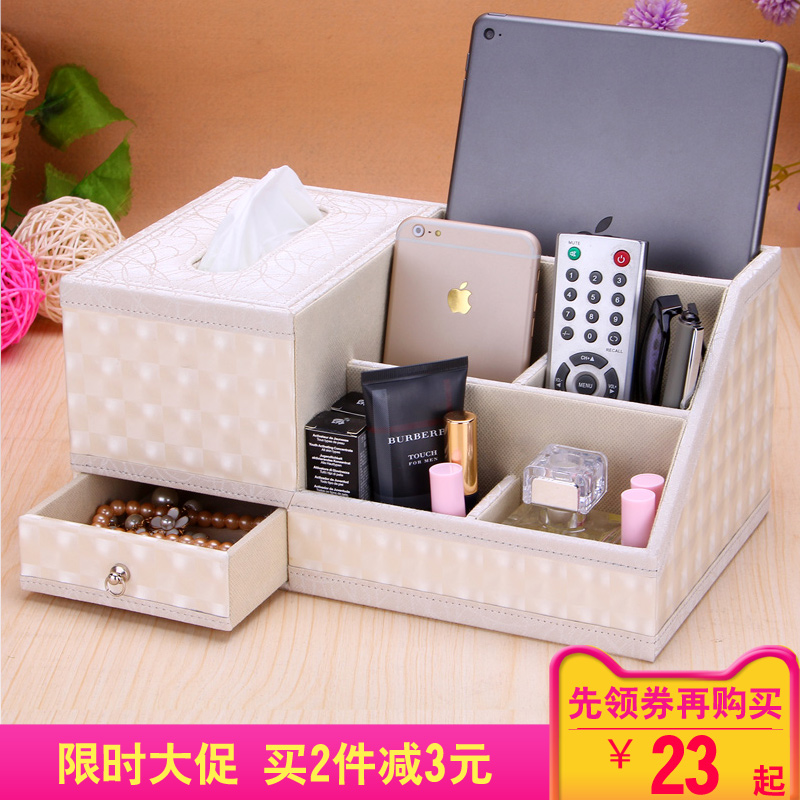 多功能纸巾盒办公桌面收纳