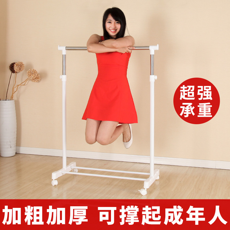 晾衣架落地折叠室内单杆式阳台简易衣服架子凉衣架晒架卧室挂衣架