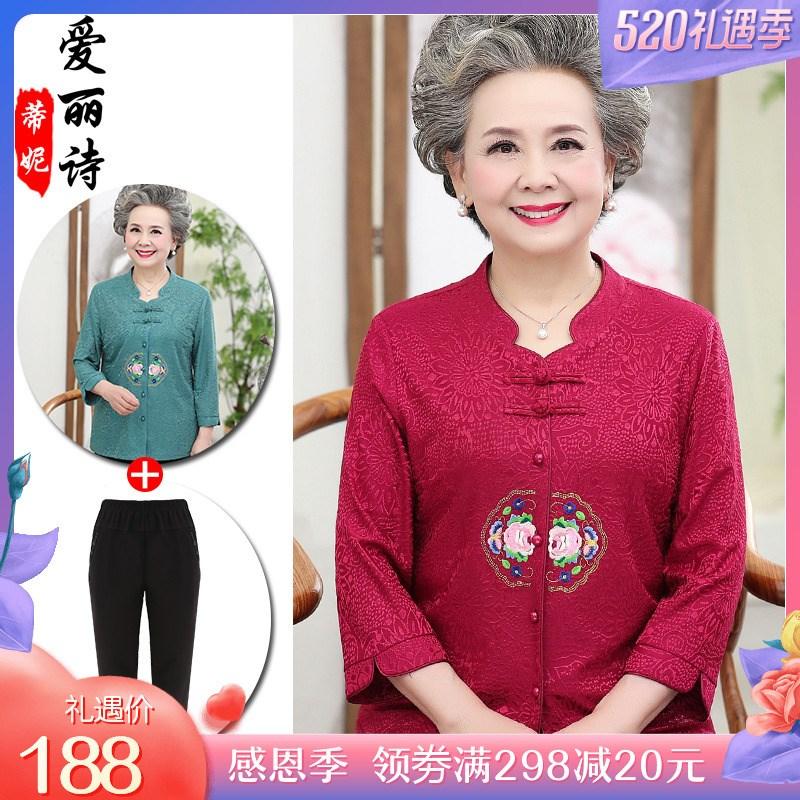Одежда для людей среднего возраста Артикул 594908554726