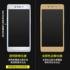 柏奈儿oppor7钢化膜oppor7c/t手机玻璃r7t/C全屏覆盖高清防爆指纹