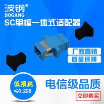 可调衰减器光纤适配耦合连接固定衰减器FC菲尼特Pheenet