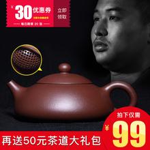 宜兴正宗纯全手工紫砂壶家用泡茶壶茶具套装紫泥球孔东坡石瓢壶