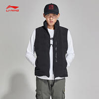 Li Ning down vest men's autumn and winter new Wade fashion stand collar slim goose down light warm down jacket