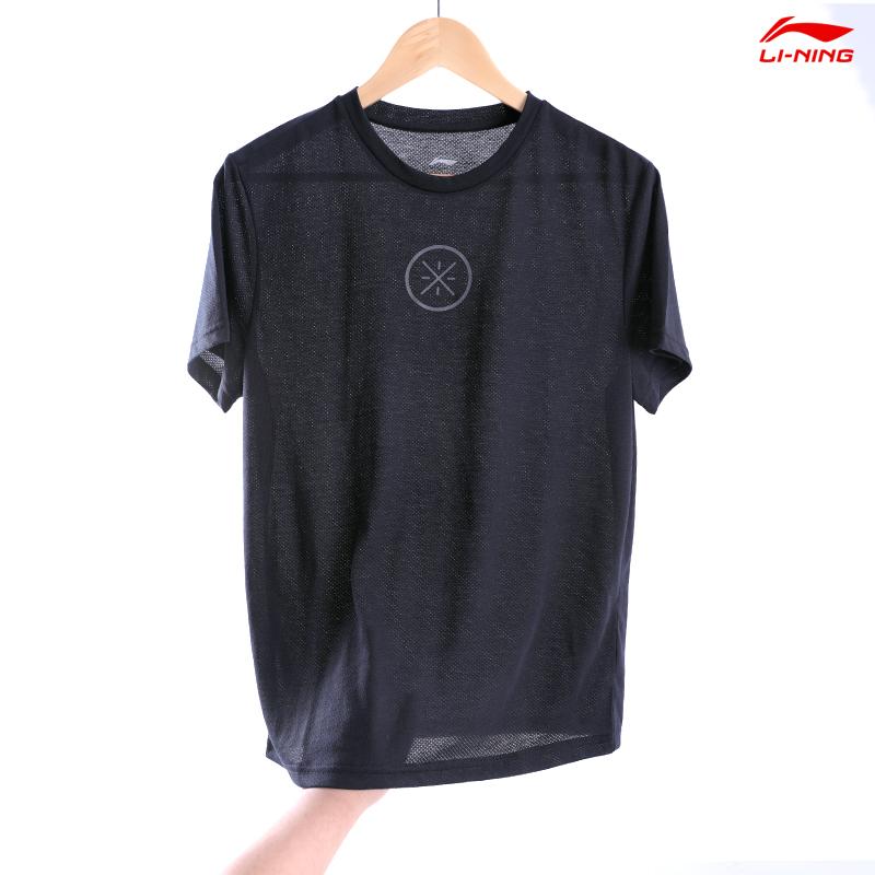 李宁短袖男夏季速干韦德之道凉爽吸汗健身修身宽松透气运动T恤