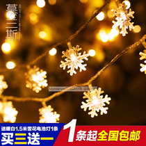 led lights flashing lights string lights string stars star lights string snowflakes Christmas tree small lantern festival decorative lights Christmas