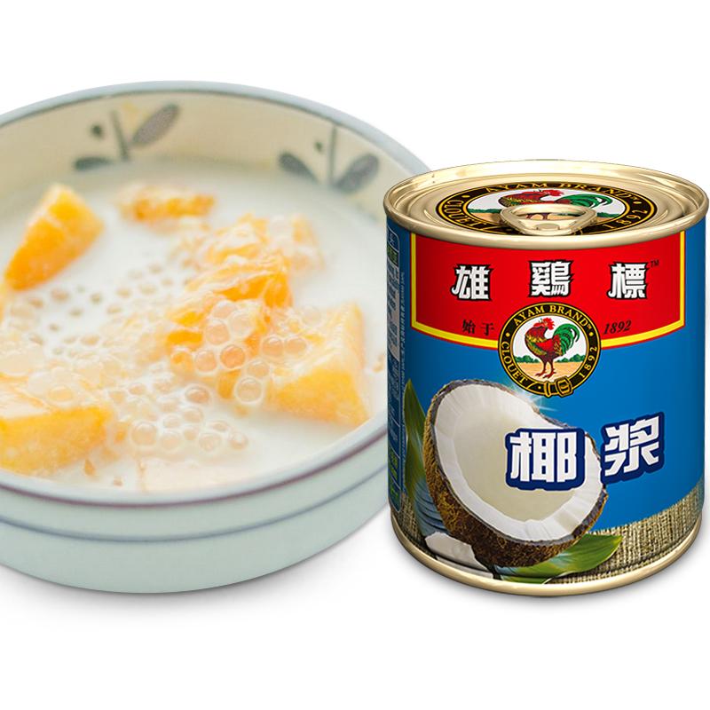 进口雄鸡标椰浆270ml椰奶椰汁水果捞西米露甜品原料烘焙调味家用