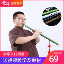 孔六八孔古朴箫紫竹箫初学专胰写箫乐器赠竖箫袋包邮萧68短箫
