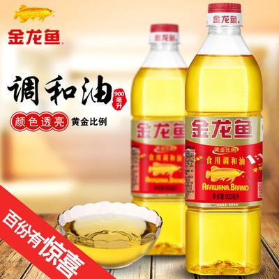 金龙鱼食用油调和油900ml小瓶油粮油植物油黄金比例1:1:1金龙鱼油