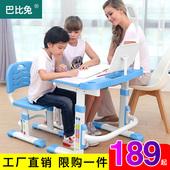 小学生课桌椅家用学写字桌子简约 儿童学习桌可升降儿童书桌椅套装