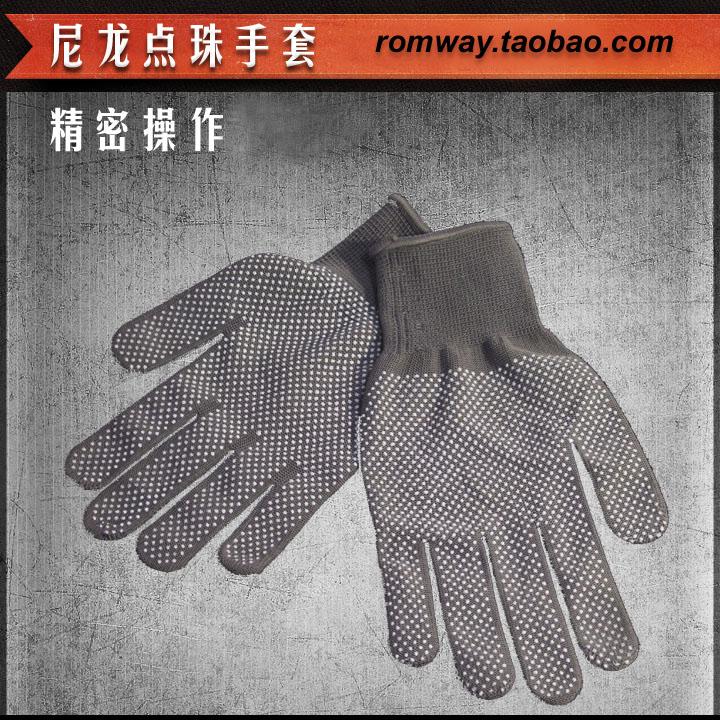 Хозяйственные перчатки / Перчатки с резиновыми точками Артикул 43374697031