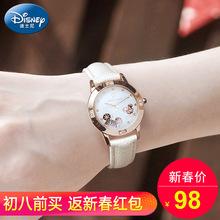 迪士尼手表女孩儿童手表皮带防水少女石英表夜光女童中学生手表女图片