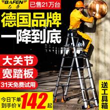 巴芬伸缩梯子人字梯家用铝合金加厚折叠梯便携多功能升降工程楼梯图片