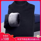 2018新款 男韩版 半高领加绒加厚毛衣男士 冬季中领保暖打底衫 针织衫