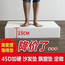 45D加硬高密度海绵沙发垫定做实木红木沙发坐垫加厚海绵垫子定制