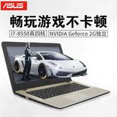 Asus/华硕 A A480UR8550酷睿八代i7轻薄游戏独显笔记本电脑14英寸