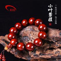金星檀木紫檀木木手串雪檀赞比亚2.0销手串佛珠手串小叶紫檀手链