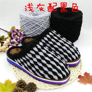 Single strand small ice strips coarse wool ball hook shoes wool cotton wool sweater slippers cushions large size 4 two